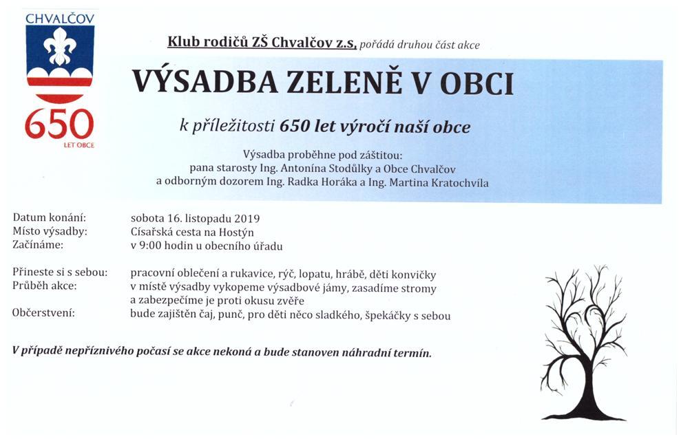 Seznamka agentura cyrano vbox7